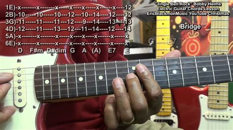 How To Play JINGLE BELL ROCK Electric Guitar Chords Lesson